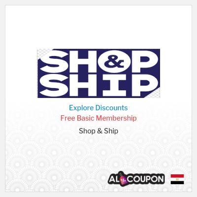Shop & Ship Egypt | Shop & Ship promo codes & coupons