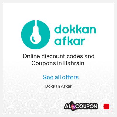Advantages of shopping at Dokkan Afkar online store