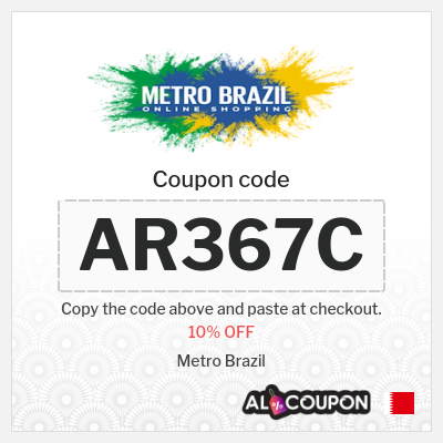 Metro Brazil discount code 2021 | 10% OFF all products
