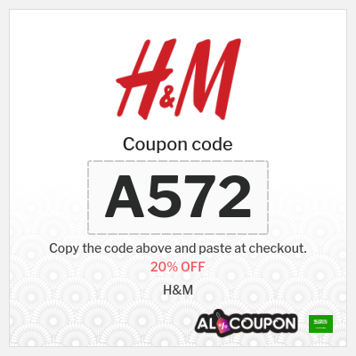 H&M Promo Codes & Offers November 2020