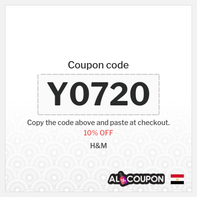 H&M Promo Codes & Offers March 2021
