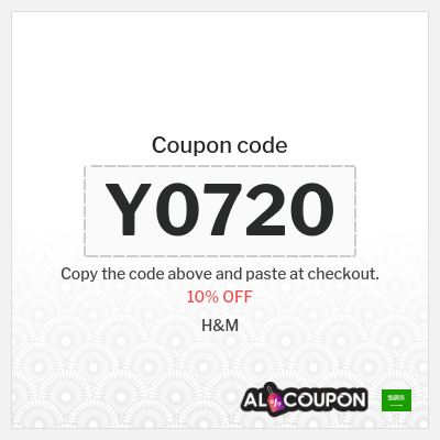 H&M Promo Codes & Offers May 2021