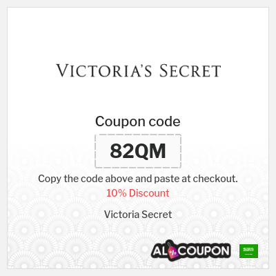Victoria's Secret Promo Codes & Discounts Saudi Arabia