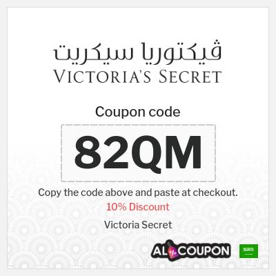 Victoria's Secret Promo Codes & Discounts Saudi Arabia