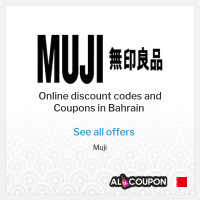 Online shopping Advantages at Muji Bahrain