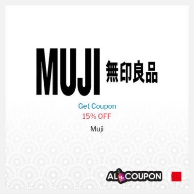 15% Sitewide Muji promo code 2021 | On your first order