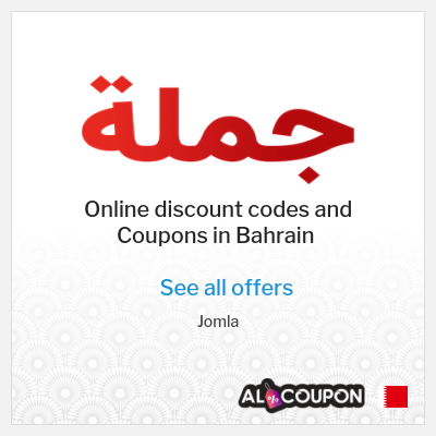 Perks of shopping online at Jomla.ae