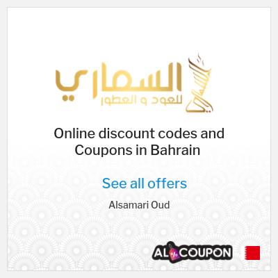 Advantages of shopping at Al Samari Oud Bahrain online store