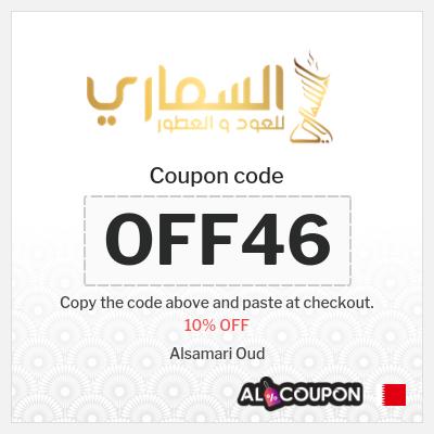 Al Samari Oud promo code Bahrain   10% OFF on all products