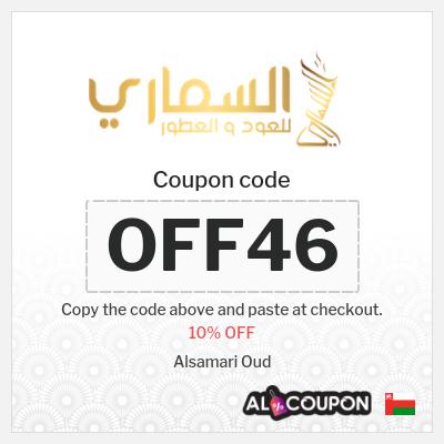 Al Samari Oud promo code Oman | 10% OFF on all products