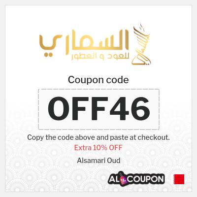 Al Samari Oud discount code Bahrain | 10% OFF valid sitewide