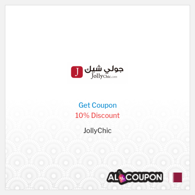 Jollychic Coupon Code 10% OFF