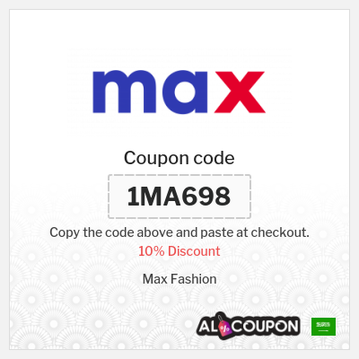 Max Promo Code 10% OFF Sitewide 2020