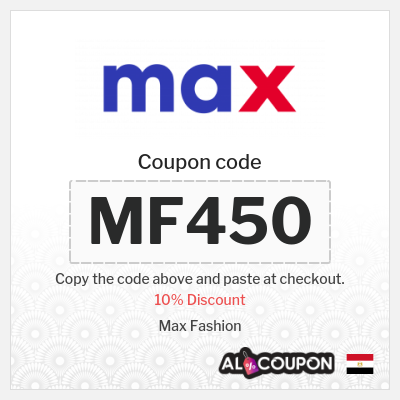 Max Promo Code 10% OFF Sitewide 2021