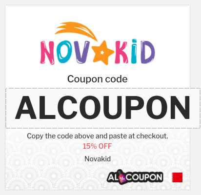 Novakid promo code 2021 | 15% OFF on all programs