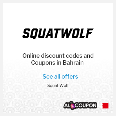 Perks of Shopping Online at Squat Wolf Bahrain: