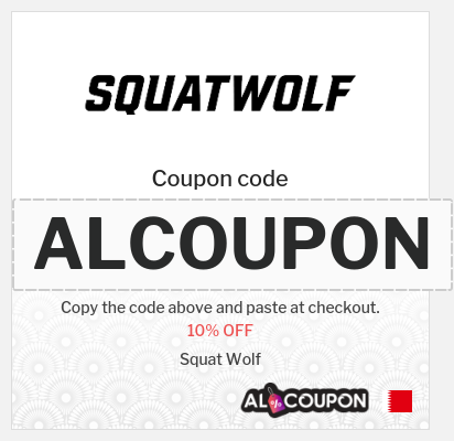 Squatwolf discount code 2021   10% OFF on all products