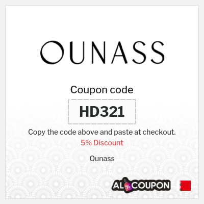 Ounass Promo Code Bahrain | Exclusive 5% OFF