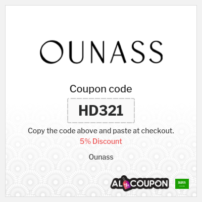 Ounass Promo Code Saudi Arabia | Exclusive 5% OFF