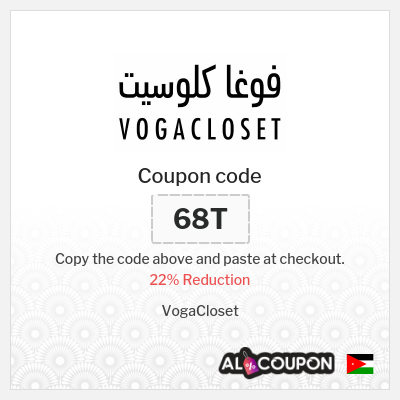 Vogacloset Coupon Code | 22% Discount on ALL Products