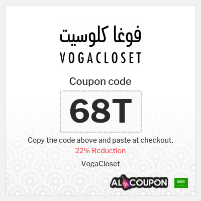 Vogacloset Coupon Code   22% Discount on ALL Products