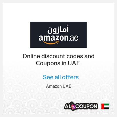 Main features of Amazon.ae
