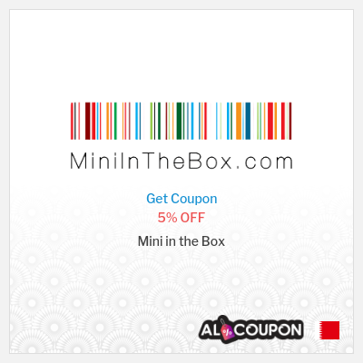 Mini in the Box coupon code 2021 | 5% OFF on all products