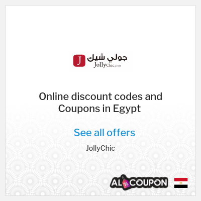 Main features of Jollychic Egypt