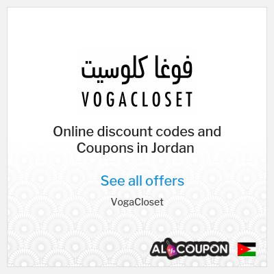 Main Features of Vogacloset