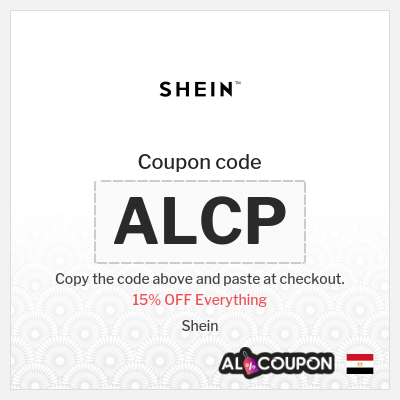 Shein Coupon Code 15% OFF Sitewide 2021