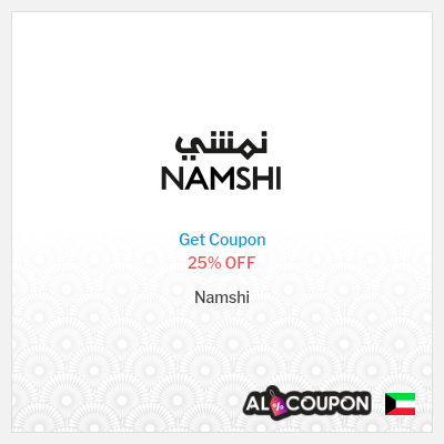 Latest Namshi Coupon Codes & Discounts 2020