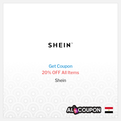 Shein Discount Code 20% OFF All Items | Valid for orders 750 Egyptian pound+