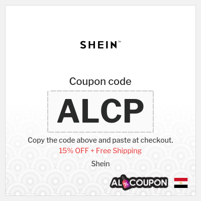 Shein Coupon 15% OFF | Valid For Orders with no minimum value