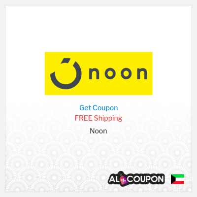 Noon Kuwait store's Coupons and Promo Codes