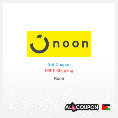 Noon Jordan store's Coupons and Promo Codes