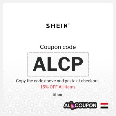 Shein 15% Discount | September 2020