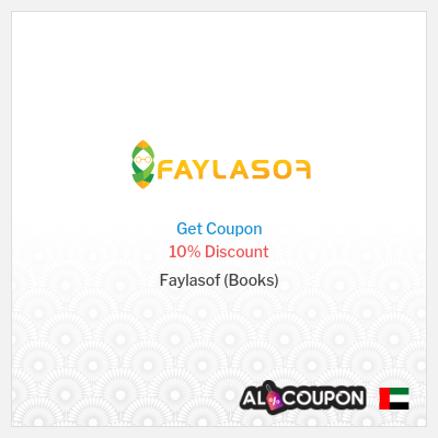 Faylasof Online Bookshop Coupons and discount codes in UAE