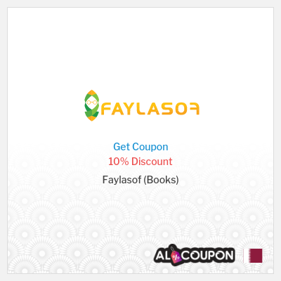 Faylasof Online Bookshop Coupons and discount codes in Qatar