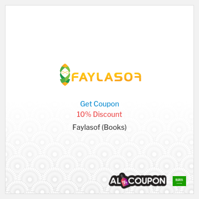 Faylasof Online Bookshop Coupons and discount codes in Saudi Arabia