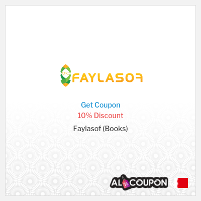 Faylasof Online Bookshop Coupons and discount codes in Bahrain