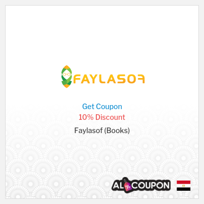 10% Faylasof Promo Code and free shipping Egypt 2020