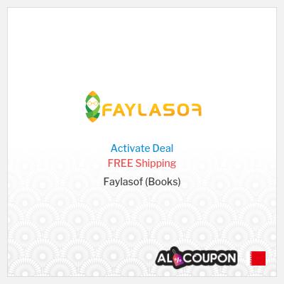 Faylasof online book store in Bahrain Free Shipping worldwide