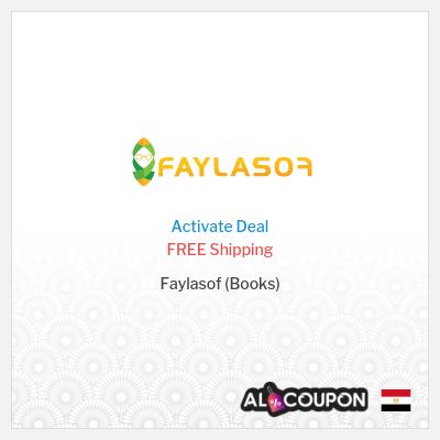 Faylasof online book store in Egypt Free Shipping worldwide