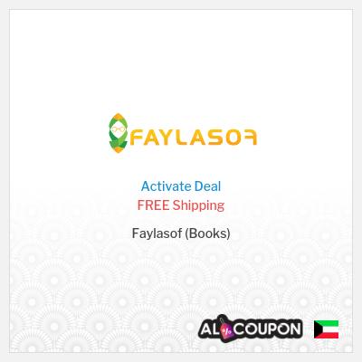 Faylasof online book store in Kuwait Free Shipping worldwide