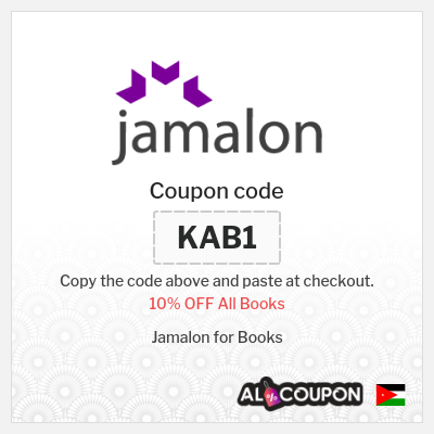 Jamalon Jordan Coupon Codes, Vouchers & Discounts
