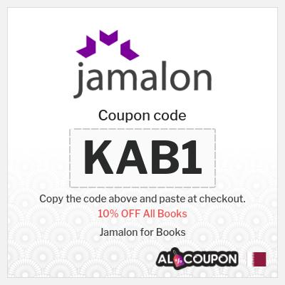 Jamalon Qatar Coupon Codes, Vouchers & Discounts