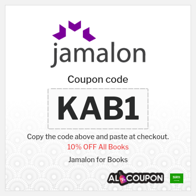 Jamalon Saudi Arabia Coupon Codes, Vouchers & Discounts