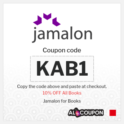 Jamalon Bahrain Coupon Codes, Vouchers & Discounts