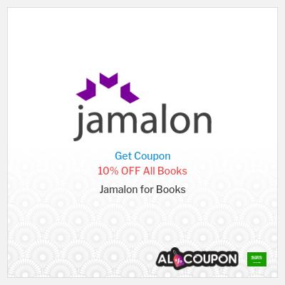 Jamalon Saudi Arabia Coupon Codes, Vouchers & Discounts