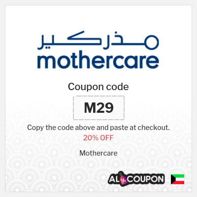 Mothercare Promo Codes, Discounts & Offers 2020